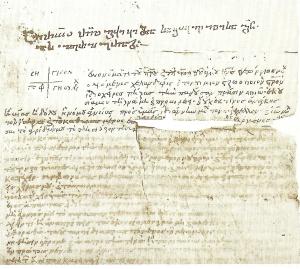 Ato notarial (compra e venda) de abril de 982